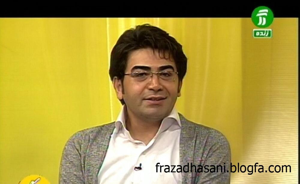 http://zahragh91.persiangig.com/image/FARZAD%20HASANI/44.jpg