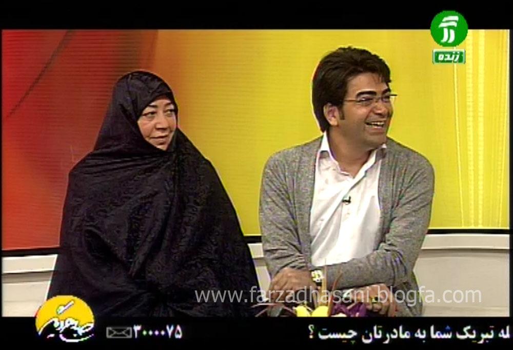 http://zahragh91.persiangig.com/image/FARZAD%20HASANI/sobh%20digar%20%284%29.jpg
